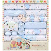 班杰威尔 秋冬婴儿衣服加厚新生儿礼盒母婴用品满月宝宝内衣套装 加厚麋鹿家园