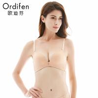 欧迪芬一片式光面无痕性感内衣无钢圈文胸聚拢美背小胸罩XB6518