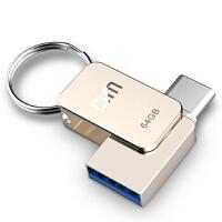 [大部分地区免运费】DM 小蘑菇(PD059) 安卓Type-c手机U盘64G USB3.0优盘两用车载u盘 64GB