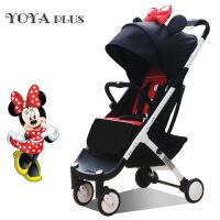 唯乐宝 婴儿轻便手推车可坐躺折叠式宝宝儿童推车上飞机 婴儿推车