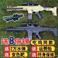 绝地求生下供弹电动连发冲锋抢98K阻击儿童男孩玩具枪