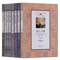 英汉对照双语读物无障碍阅读 世界名著 老人与海 巴黎圣母院 爱丽丝漫游奇境记 等8册套装童话故事书 正版