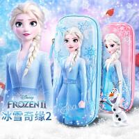 迪士尼冰雪奇��P袋小�W生女童艾莎公主文具盒�和�大容量�W�用品