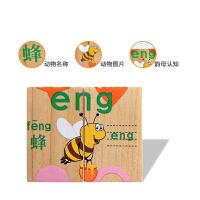 儿童早教益智力玩具100片多米诺骨牌积木汉字拼音认知大全