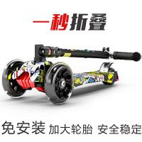 滑板车儿童3-6-14岁小孩2三四轮折叠闪光踏板车滑滑车玩具