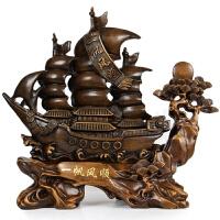 一帆风顺帆船摆件大号仿木公司新店开业礼品办公室桌工艺品摆设