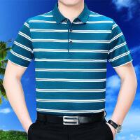 夏季商务男装短袖t恤中年男士桑蚕丝上衣新款真丝翻领t恤