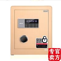 得力4078A保险柜 保险箱密码办公全钢入墙小型迷你家用电子保管箱