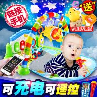 宝宝脚踏钢琴玩具0-1岁5-8个月婴儿玩具架器3-6-12个月