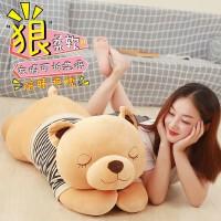 女生玩偶抱抱熊可爱超萌趴趴熊毛绒玩具睡觉抱枕
