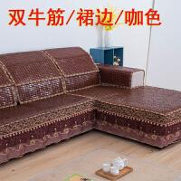 夏季沙发垫定做欧式 夏天防滑麻将竹凉席坐垫子贵妃转角飘窗定制 定制1平方价格
