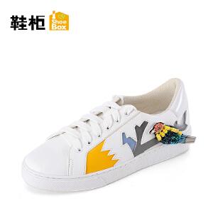 Daphne/达芙妮旗下 鞋柜运动鞋透气低帮轻便耐磨舒适休闲鞋板鞋