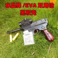 S8219A 手动双用儿童仿真玩具枪 水弹EVA弹双用 电视剧道具手瑟枪 图片款