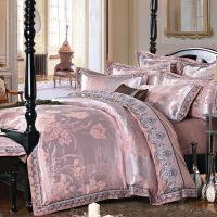 欧式贡缎提花床上用品四件套棉棉婚庆被套床单1.8m欧美风套件