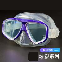 平光/泳镜大框大视野防水游泳眼镜男女/儿童通用 宝蓝色 2代炫彩蓝