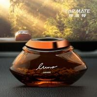 汽车车用茶香系列沸石车载香水摆件固体座式