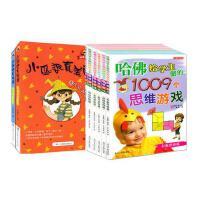 小巫婆真美丽之飞向彩虹谷+住在好玩街(美绘版)汤素兰系列儿童书全国优秀儿童文学家+哈佛给学生做的1009个思维游戏-彩