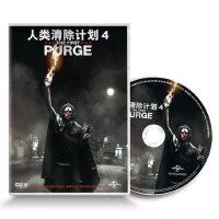 正版高清电影 人类清除计划4 欧美恐怖惊悚英语原声dvd碟片光盘