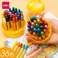 得力油画棒儿童彩色蜡笔套装24色幼儿涂鸦小学生涂色笔彩笔36色桶装幼儿园安全无毒可水洗宝宝画笔画画炫彩棒