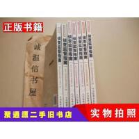 【二手9成新】侦查监督指南至总第7辑【7合售】最高侦查监中国检察出版社