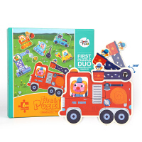 美乐(Joanmiro)儿童拼图拼装积木拼板益智玩具幼儿DIY大块拼图