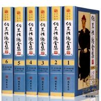 全新正版纳兰性德全集精装16开全6册 礼盒装 纳兰词正版书籍