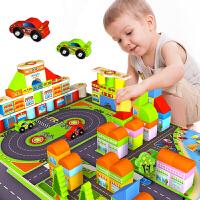 大颗粒场景积木1-2周岁女宝宝益智力大块木制儿童节玩具男孩礼物