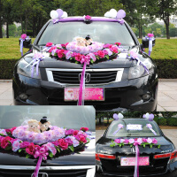 创意韩式婚车装饰套装 花车头花装饰 婚礼婚庆用品布置 新娘头车