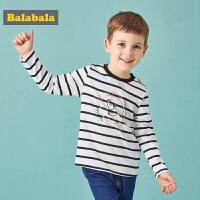【3折价:29.7】巴拉巴拉儿童长袖T恤男童秋装童装新款宝宝上衣韩版套头条纹