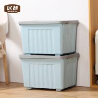 【2个装】大号收纳箱塑料衣服整理箱周转储物箱子收纳盒有盖衣物服被子置物