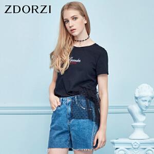 卓多姿2018夏季新款单边波点蕾丝T恤字母刺绣短袖上衣女736E473