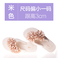 拖鞋女夏坡跟厚底花朵人字拖女防滑海边沙滩鞋 米色3cm 尺码偏小一码