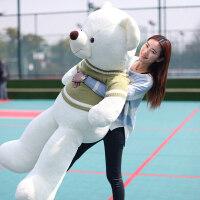 泰迪熊公仔布娃娃2米抱抱熊1.6米大熊毛绒玩具1.8熊猫生日送女友