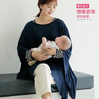 201701多功能哺乳巾授乳外出披肩遮羞布防走光喂奶衣