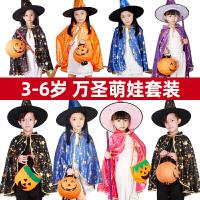 万圣节服装儿童披风男童女童小女巫服饰套装幼儿园斗篷衣服道具