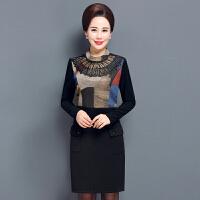 妈妈装秋装连衣裙2017新款中老年女装40-50岁长袖上衣中年打底裙
