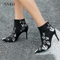 【到手价:272元】Amii极简优雅浪漫海洋元素绣花靴子2019春季尖头细高跟短靴女士潮