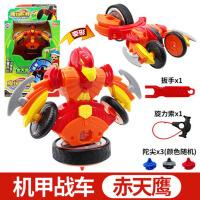 魔幻陀螺3代机甲战车金钢猩霸天狮炎神全套玩具