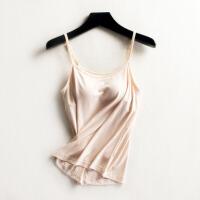 纯棉吊带背心女无钢圈文胸一体运动瑜伽修身大码打底衫内衣带胸垫