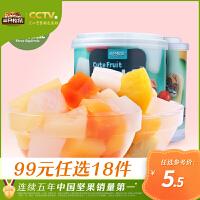 【满减】【三只松鼠_什锦水果罐头200g罐】新鲜糖水黄桃椰果菠萝罐头零食