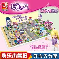 男孩兼容乐高积木儿童拼装城市系列别墅房子女孩玩具6-10周岁以上 益智兼容乐高