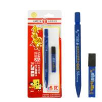 天卓TM013-A自动铅笔2B电脑考试专用铅笔 考试笔涂卡铅笔