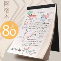 A4笔记本子网格本A5记事本方格子纸空白白纸本B5学生文具用品批发
