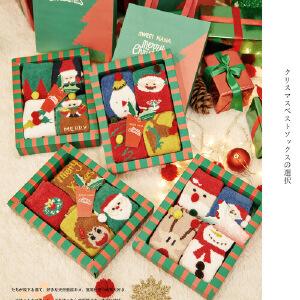 温暖圣诞4双礼盒装家居袜保暖袜