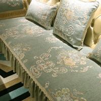 欧式沙发垫美式坐垫客厅四季防滑布艺中式实木套罩巾定做 绿-维也纳森林
