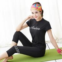 瑜伽服女春秋冬新款韩版修身时尚显瘦女士健身跑步运动健身服套装瑜伽服三件套女