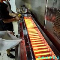 石英管烧烤炉电热烧烤商用光波烧烤炉烤肉串海鲜鸡翅花甲商场