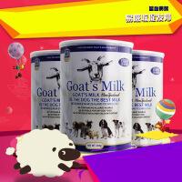 【支持礼品卡】羊奶粉400g宠物保健品金毛泰迪全犬用营养补钙宠物羊奶粉6iv
