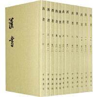 汉书(全十二册,二十四史繁体竖排)
