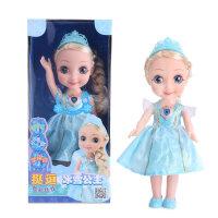 【支持礼品卡】冰雪公主奇缘玩具智能对话娃娃艾莎会说话的芭比娃娃女孩仿真x6e